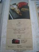 2011年6月~7月隨意拍:2011.6.26 b川布餐廳 (6).JPG