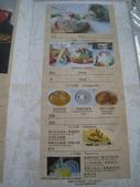 2011年6月~7月隨意拍:2011.6.26 b川布餐廳 (7).JPG
