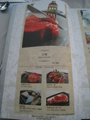 2011年6月~7月隨意拍:2011.6.26 b川布餐廳 (10).JPG