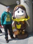 2011年2月中過年(四天假)隨意拍:2011.2.3  自然博物館巧克力 (2).JPG