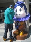 2011年2月中過年(四天假)隨意拍:2011.2.3  自然博物館巧克力 (3).JPG