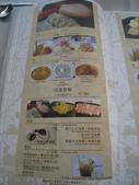 2011年6月~7月隨意拍:2011.6.26 b川布餐廳 (14).JPG