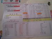 2011年6月~7月隨意拍:2011.7.3  2娛樂園餐廳 (18).JPG