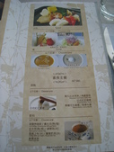 2011年6月~7月隨意拍:2011.6.26 b川布餐廳 (15).JPG
