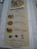 2011年6月~7月隨意拍:2011.6.26 b川布餐廳 (16).JPG