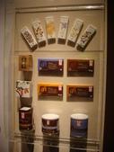 2011年2月中過年(四天假)隨意拍:2011.2.3  自然博物館巧克力 (15).JPG