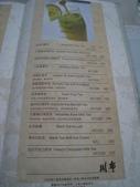 2011年6月~7月隨意拍:2011.6.26 b川布餐廳 (21).JPG