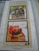 2011年6月~7月隨意拍:2011.6.26 b川布餐廳 (24).JPG
