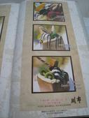 2011年6月~7月隨意拍:2011.6.26 b川布餐廳 (25).JPG