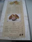 2011年6月~7月隨意拍:2011.6.26 b川布餐廳 (26).JPG