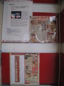 2011年6月~7月隨意拍:2011.6.26 c異想 空間餐廳 (49).JPG
