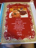 2011年6月~7月隨意拍:2011.6.26 c異想 空間餐廳 (8).JPG