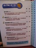 2011年6月~7月隨意拍:2011.6.26 c異想 空間餐廳 (9).JPG