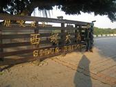 2011年12月中(環島之旅7天6夜編)隨意拍:環島之旅 1天a (16).JPG