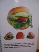 2011年6月~7月隨意拍:2011.6.26 c異想 空間餐廳 (10).JPG
