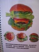 2011年6月~7月隨意拍:2011.6.26 c異想 空間餐廳 (12).JPG