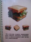 2011年6月~7月隨意拍:2011.6.26 c異想 空間餐廳 (14).JPG