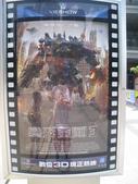 2011年6月~7月隨意拍:2011.7.3  1老虎城(變形金剛) (7).JPG