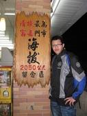 2012年11月中(挑戰12小時編)一日遊合歡山~隨意拍:003海拔2050公尺7-11 (2).JPG