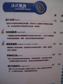 2011年6月~7月隨意拍:2011.6.26 c異想 空間餐廳 (15).JPG