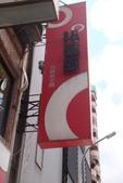 2011年6月~7月隨意拍:2011.7.3  2娛樂園餐廳 (1).JPG
