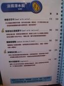 2011年6月~7月隨意拍:2011.6.26 c異想 空間餐廳 (17).JPG