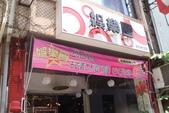 2011年6月~7月隨意拍:2011.7.3  2娛樂園餐廳 (2).JPG
