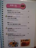 2011年6月~7月隨意拍:2011.6.26 c異想 空間餐廳 (20).JPG