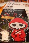 2011年6月~7月隨意拍:2011.7.3  2娛樂園餐廳 (4).JPG