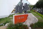 2011年6月~7月隨意拍:2011.6.26 b川布餐廳 (1).JPG