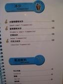 2011年6月~7月隨意拍:2011.6.26 c異想 空間餐廳 (24).JPG
