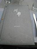 2011年6月~7月隨意拍:2011.6.26 b川布餐廳 (3).JPG