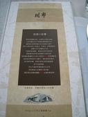 2011年6月~7月隨意拍:2011.6.26 b川布餐廳 (4).JPG