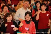 台北花博志工團體活動:20150308花博聯誼新北投_0862.JPG