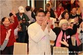 台北花博志工團體活動:20150308花博聯誼新北投_0864.JPG