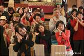 台北花博志工團體活動:20150308花博聯誼新北投_0857.JPG