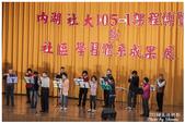 台北市內湖社大活動剪影:20160109內湖社大_1549.jpg
