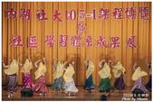 台北市內湖社大活動剪影:20160109內湖社大_1560.jpg