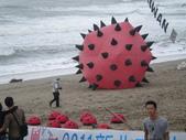 100.10.1石門風箏節:DSCN1184.JPG