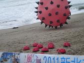 100.10.1石門風箏節:DSCN1186.JPG