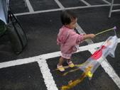 100.10.1石門風箏節:DSCN1158.JPG