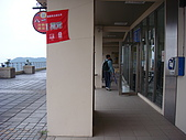 98.12.18.淡江大學林美石磐步道:DSC09376.JPG