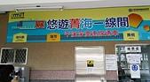 2015.6.3 平溪「望古賞溪步道」_采玲班:望古古道 (5).jpg