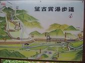 2015.6.3 平溪「望古賞溪步道」_采玲班:望古古道 (13).jpg