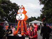 2014.2.16 五峰旗瀑布、礁溪溫泉公園、員山機器人燈會、仁山植物園:011.JPG