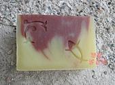 皂寶寶:紅礦甜茴香皂.JPG
