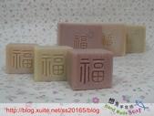 新年有福~三福皂(有福、幸福、享福):三福皂禮盒3.jpg