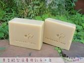 龍橋街莊小姐:果香酪梨滋養母乳手工皂.jpg