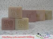 新年有福~三福皂(有福、幸福、享福):三福皂禮盒4.jpg