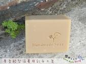 龍橋街莊小姐:果香酪梨滋養母乳手工皂1.jpg